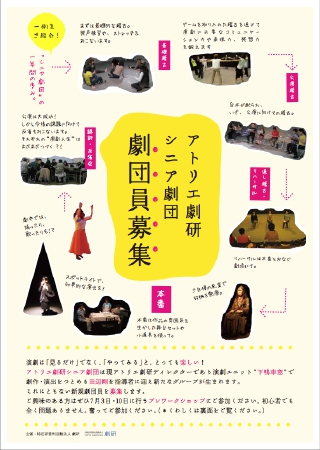 募集チラシ0430.pdf